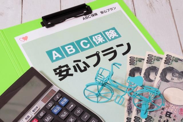 1日1万円以上、最高報酬100万円ウーバーイーツで稼ぐ方法、成功例