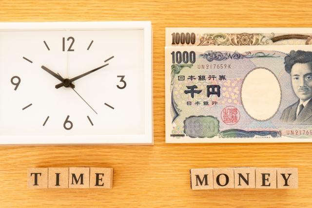 手堅く1万円稼ぎたい!株で毎日1万円を確実に稼ぐ方法を大公開