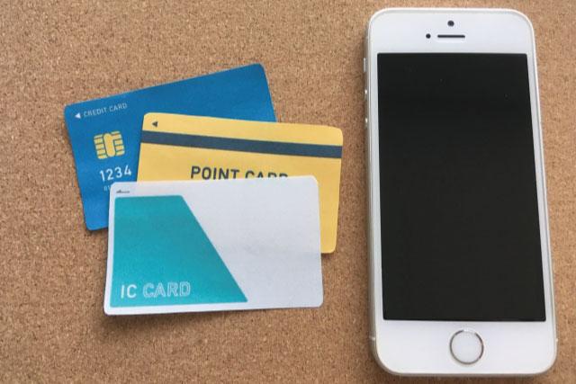 資金がない方貯められる!初心者でも簡単に楽しみながら始める財テク4選!
