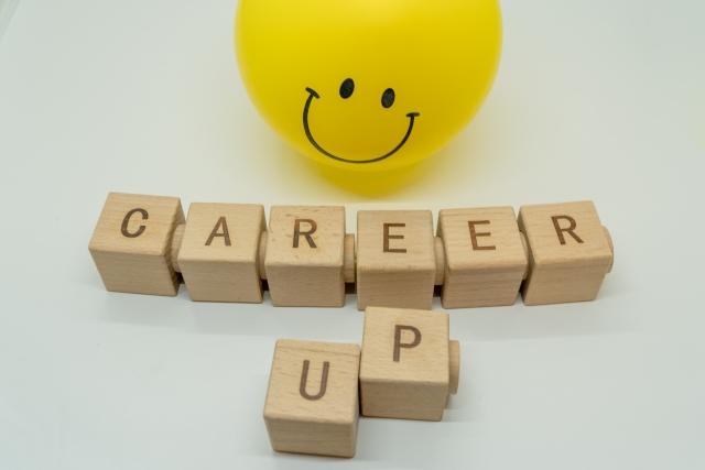 将来に悩んでいる、キャリアアップしたい人必見!転職に成功する方法
