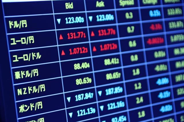 日本、海外におけるFX証券会社の特徴やメリットデメリットの比較!