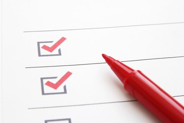 仕事を辞めたいと悩んでいる方に読んでもらいたい、確認すべき4つの事