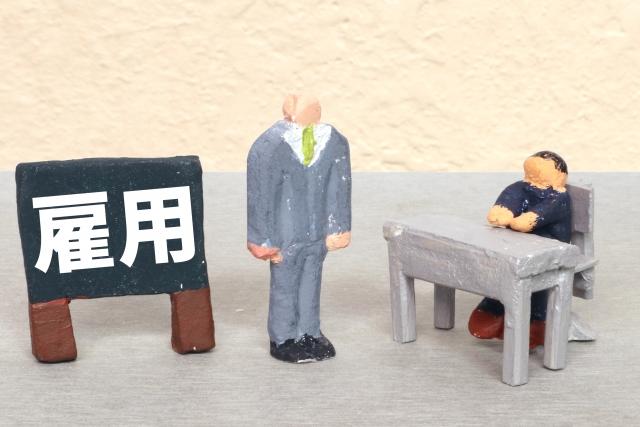 転職を考えているけど不安…。転職に対する不安を解消する5つの解決法