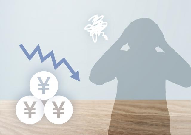 自己診断!株取引においての15個の失敗例、4つ以上は危険!?