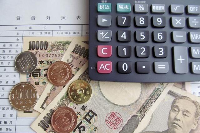 初心者でも簡単に納得できる!法人税・地方法人税の違いを分かりやすく解説