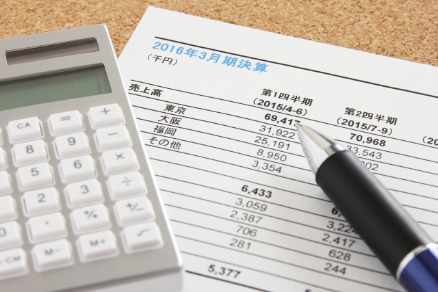 赤字決算でも金融機関から融資を受けられる?赤字決算と融資の関係を解説
