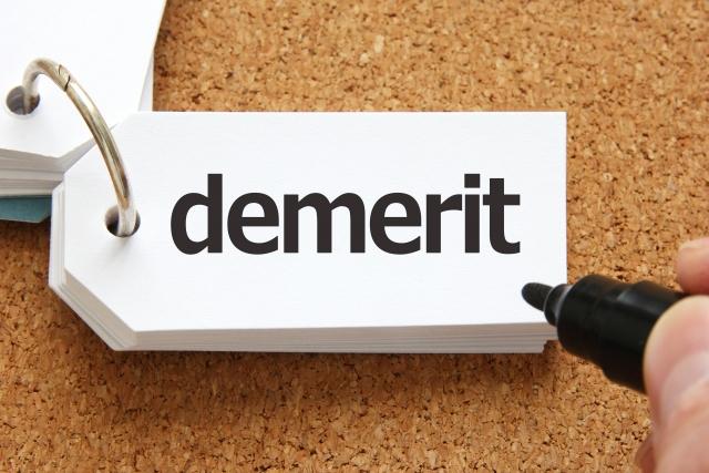 副業で儲かり会社設立、検討を始めるタイミング、メリット・デメリットを解説