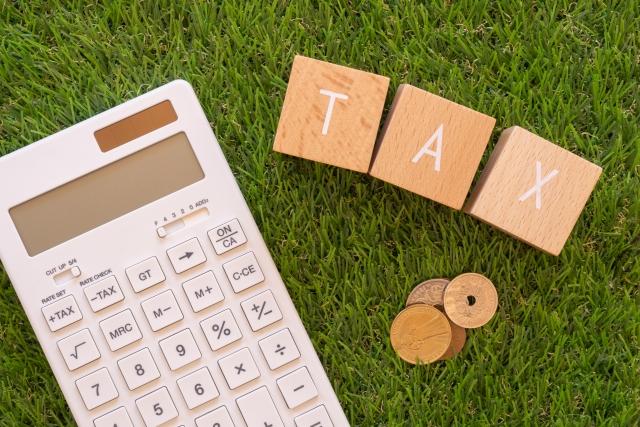 初心者向けに解説!財テクに関係がある申告分離課税を理解する事で税金がお得になる