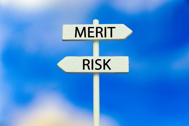 不動産投資のメリット、デメリットを株・FXで比較、不動産投資のリスクも考える