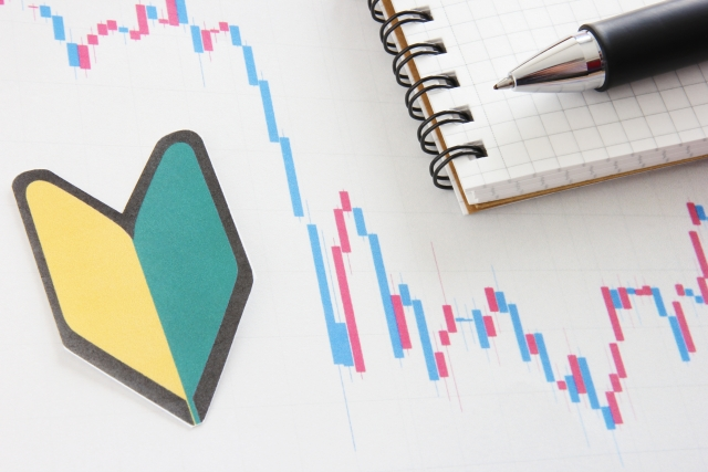 初心者向け!公社債投資信託の仕組みから種類、メリット・デメリットなどを解説