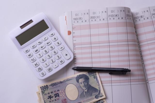 固定資産税と都市計画税の違い、都市計画税の計算方法などを詳しく説明!
