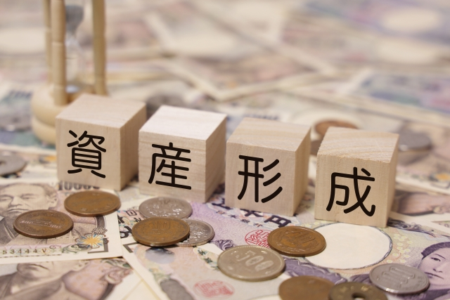 資産運用・財テクの手法、それぞれのメリット、デメリット、リスクリターンを検討