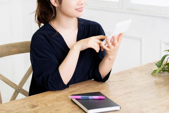 Twitterで稼ぐ!娯楽でなくビジネスで資産にする方法・メリットを説明