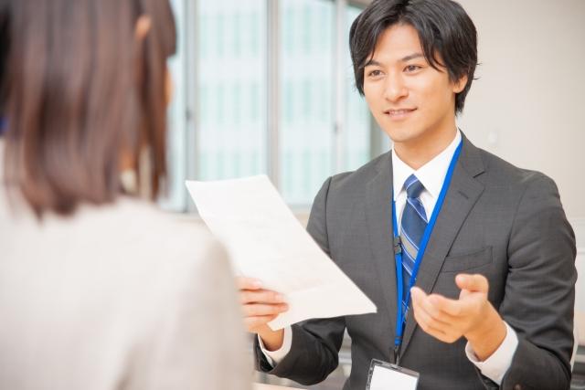 就活生が考える、就職 できる気がしない。就職活動に悩んでいる人の為の記事
