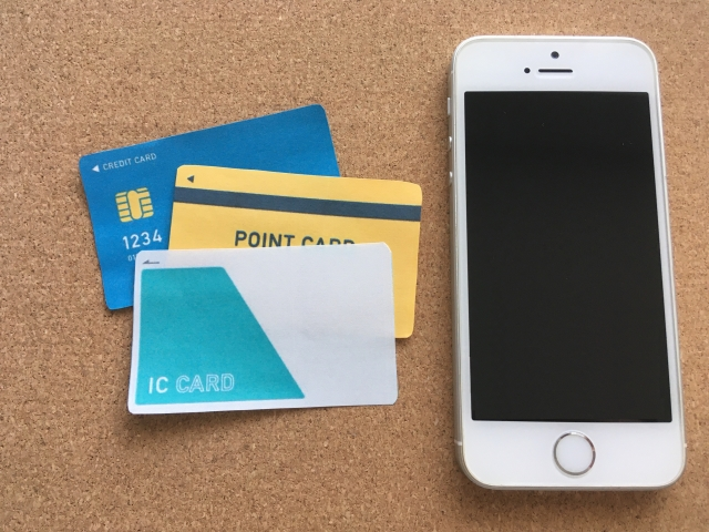 ポイント活動で財テク、資産運用、メリット、デメリット、詐欺にも要注意!