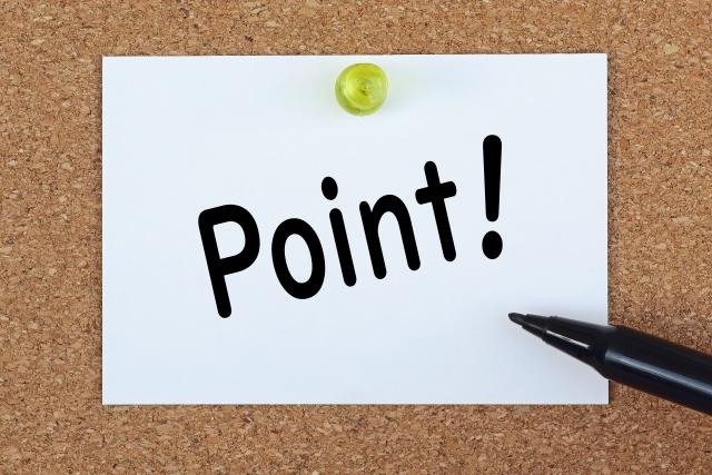 就活で希望の就職先を叶える為、採用される為に必要なアピールポイントを考える