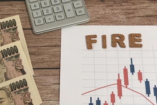 FIRE、早期リタイヤはオススメ?FIREに向いている人、リスク、達成方法など解説