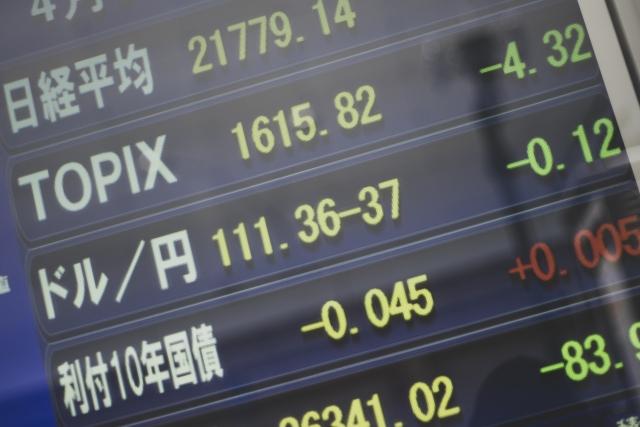 債券投資とは?基礎知識やメリット・デメリット・リスクを解説