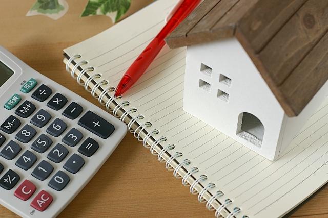 住宅ローン初心者へ控除などの基礎知識から注意点まで解説します