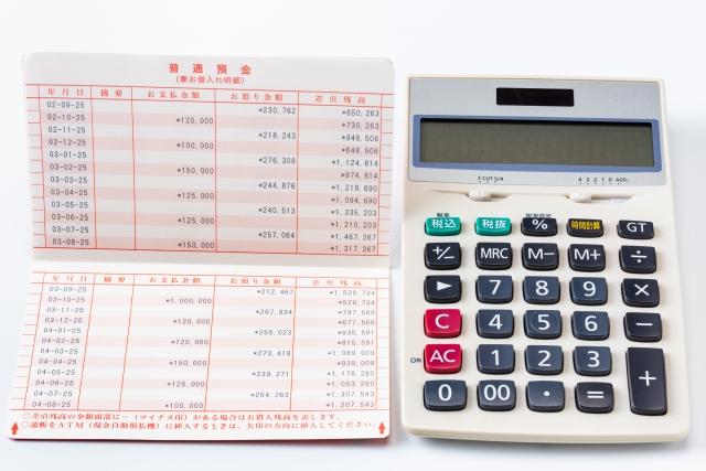 普通預金、定期預金、ネット銀行、貯蓄スタイルのメリット、デメリット