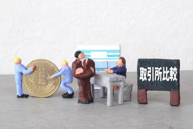 日本国内の仮想通貨取引所を比較、取り扱い銘柄から手数料まで解説