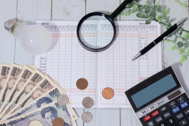 節約スマホアプリ5選!家計簿、貯金など節約に役立つおすすめアプリを紹介