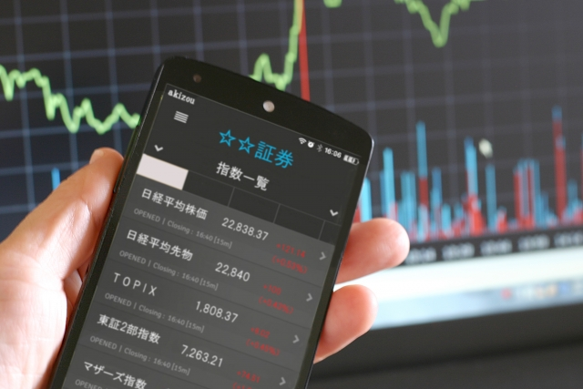 ネット証券ランキング5選!メリット、デメリットを含めネット証券を比較