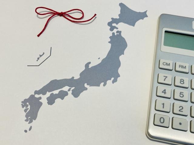ふるさと納税で財テク、メリット・デメリット、ふるさと納税サイトを紹介