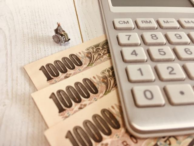 老後資金に不安な方の為に企業年金とは個人年金とは2つを徹底解説!