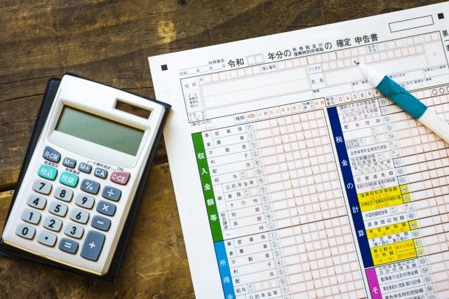 脱サラ希望は必見、会社員と個人事業主の税金を比較し分かりやすく解説