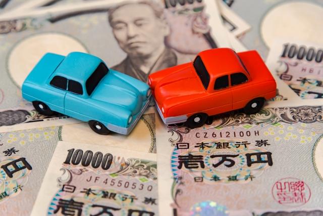 損害保険とは?損害保険の基礎知識から種類、補償内容まで詳しく解説