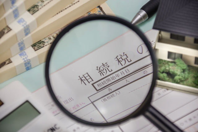 相続税とは、相続税の基礎知識と納税方法、控除や注意点などを解説