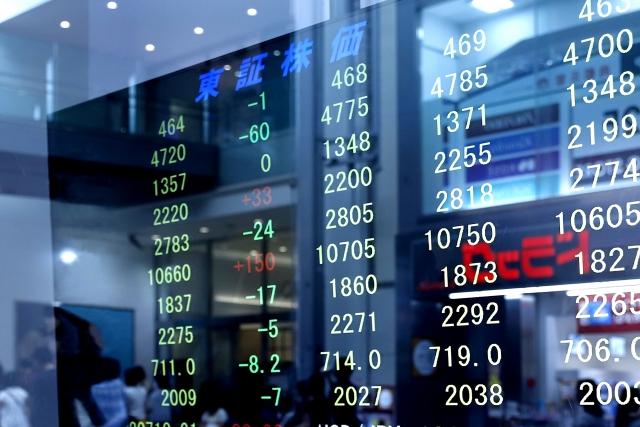 株式投資はメリット!FX、不動産投資、国債、社債、仮想通貨、金はデメリット?