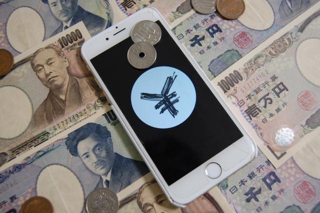 元手0円アフィリエイトのやり方、リスクなく稼ぐ、儲かる方法を解説